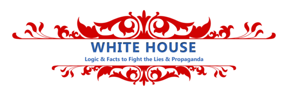White House – Facts & News Links